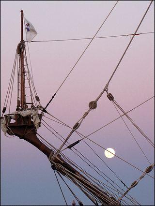 Moon rigging 508 blog
